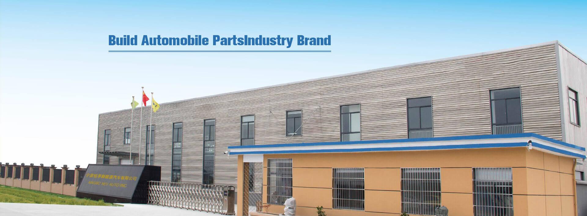 BUILD AUTOMOBILE PARTS INDUSTRY BRAND
