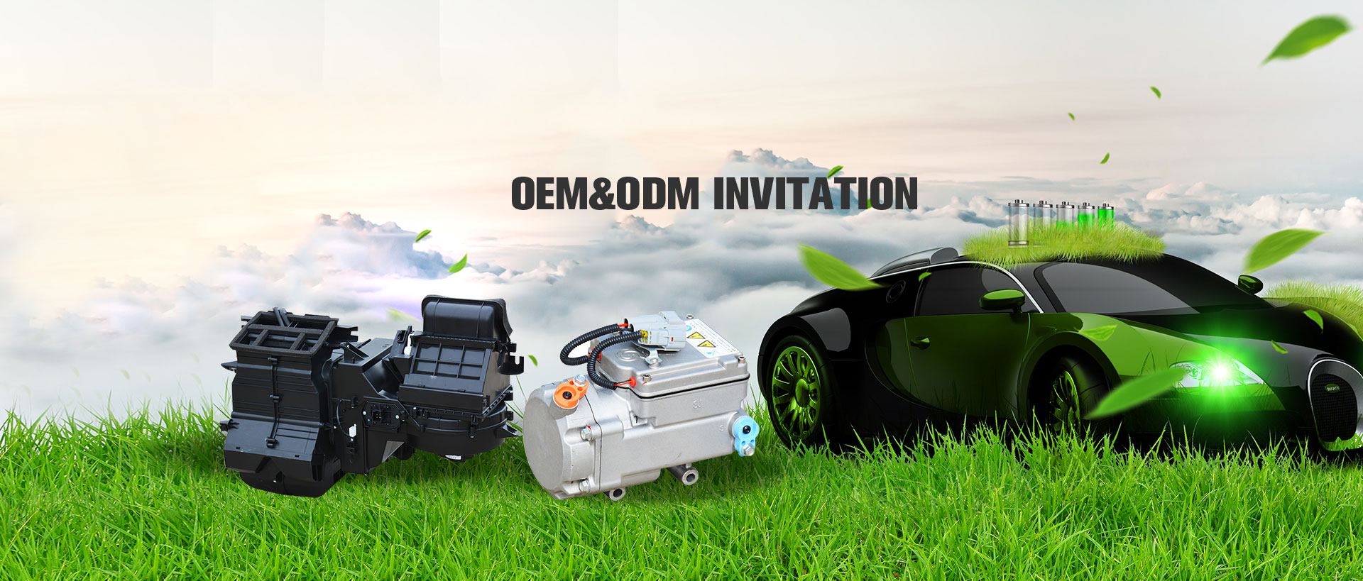 OEM&ODM INVITATION